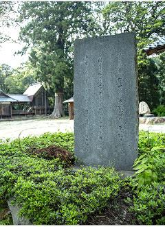 与謝野町歌碑イメージ