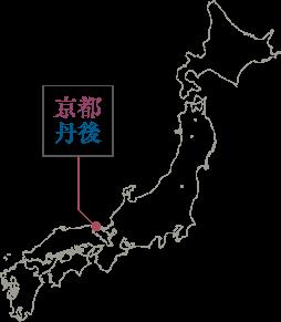 京都 丹後