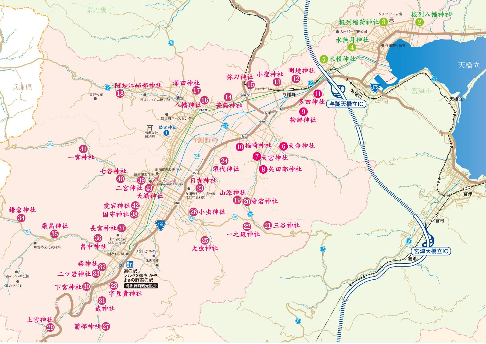 与謝野町 春の例祭 神社マップ