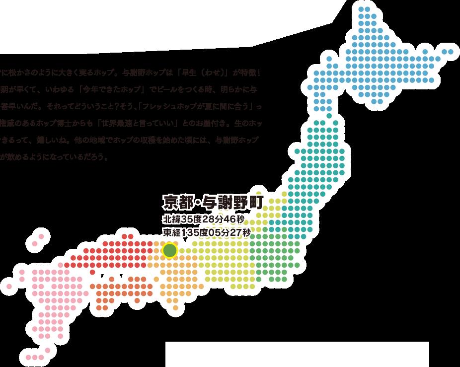 日本地図 与謝野町 北緯35度28分46秒 東経135度05分27秒