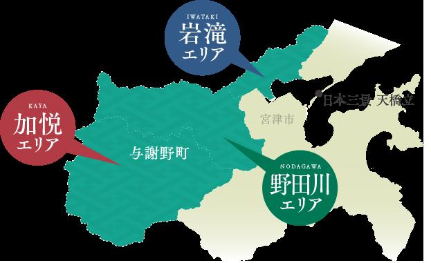 与謝野町 エリア