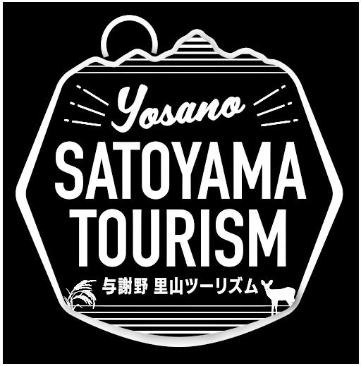 与謝野里山ツーリズム YOSANO SATOYAMA TOURISM